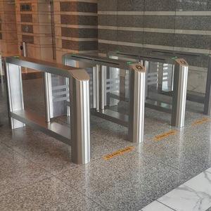 Shenzhen Bank Swing Barrier