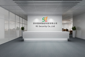 RS Security Co.,Ltd